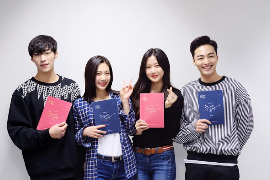 우도환-조이-문가영-김민재 / MBC