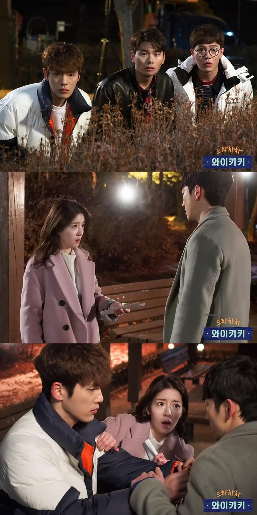으라차차 와이키키 비하인드 컷 / JTBC '으라차차 와이키키' 공식 홈페이지