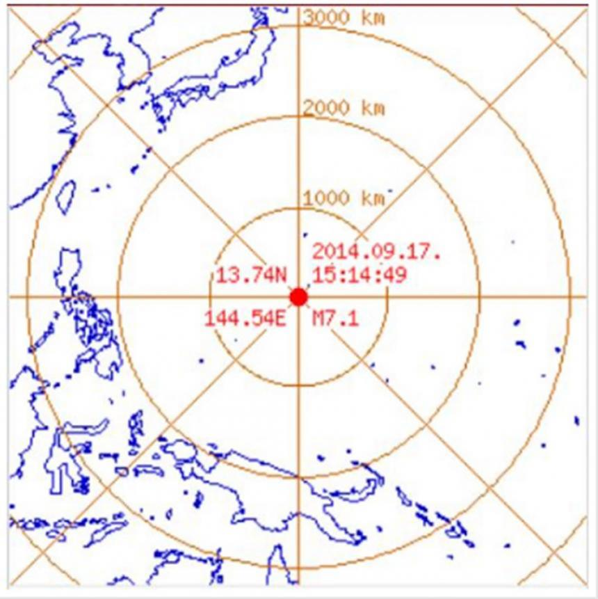 괌 지진 / 기상청