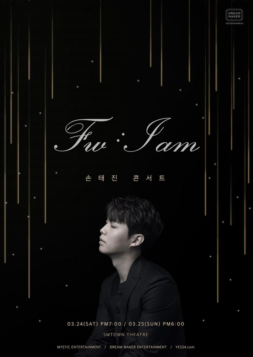 손태진 솔로콘서트 공식 포스터
