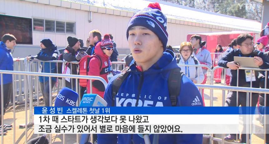 YTN 뉴스 화면 캡처