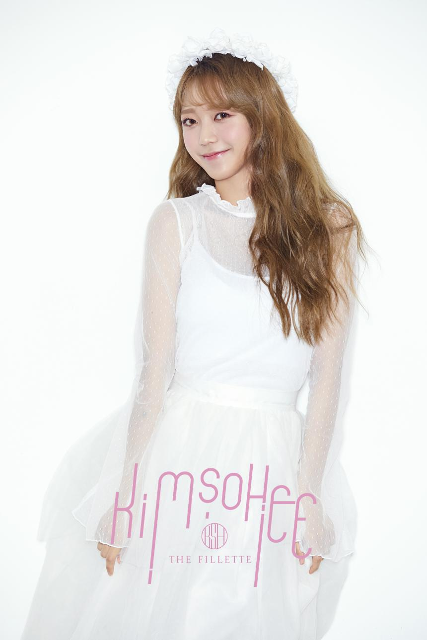 김소희 / 뮤직웍스