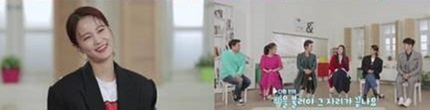 MBN'비행소녀'방송캡쳐