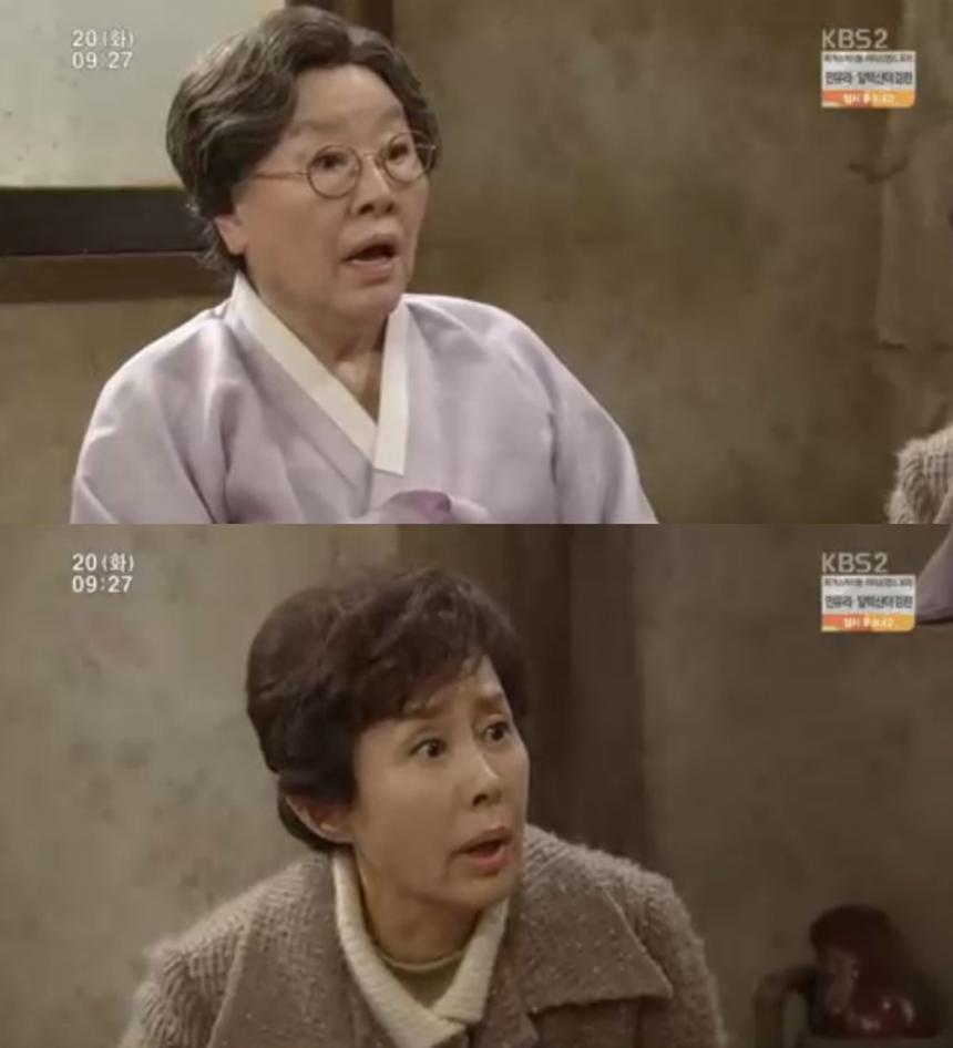 KBS 'TV소설 파도야 파도야'캡쳐