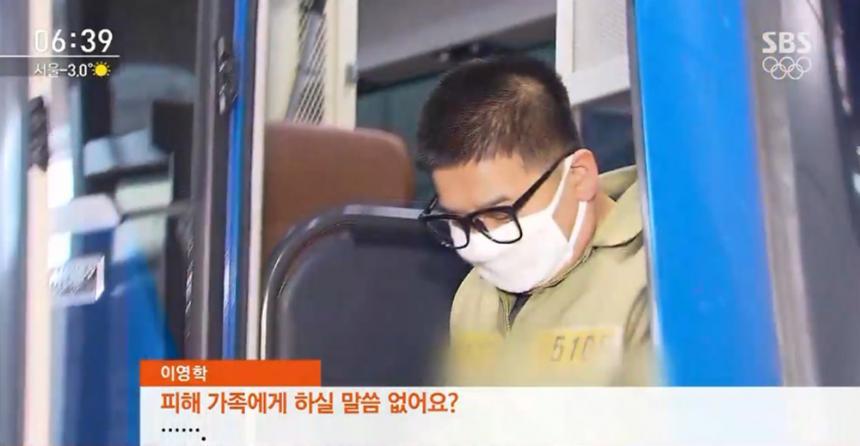 이영학 / SBS 뉴스 캡처