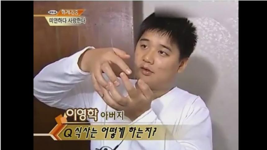 '화재집중' 방송캡쳐