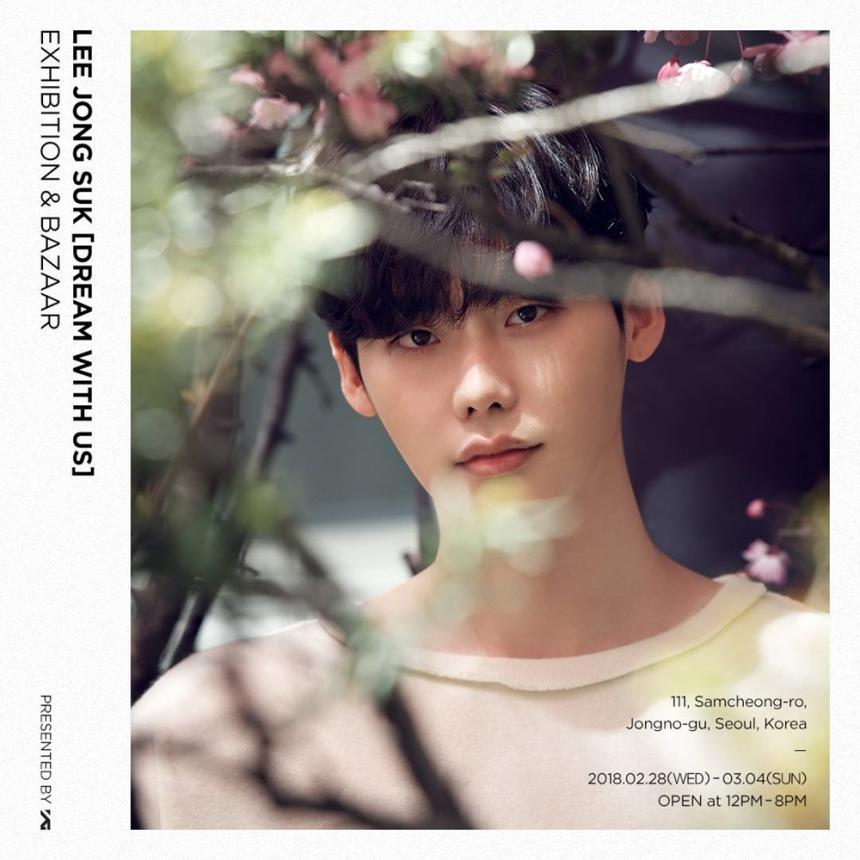이종석 'LEE JONG SUK [DREAM WITH US] EXHIBITION & BAZAAR' / YG엔터테인먼트