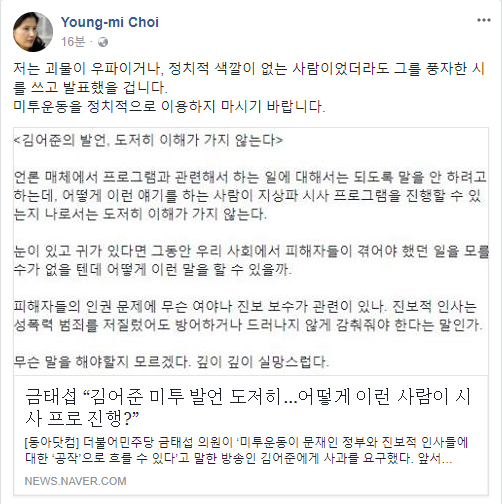 최영미 시인의 글