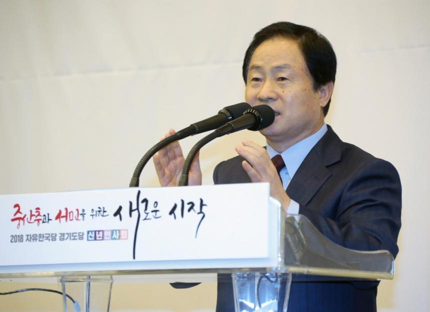 자유한국당 주광덕 의원 / 주광덕 의원 modoo(SNS채널)