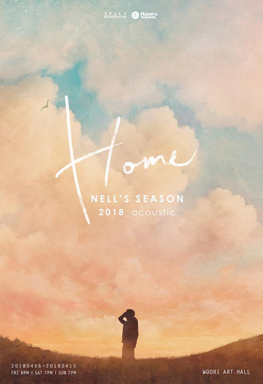 넬 콘서트 'HOME' 포스터