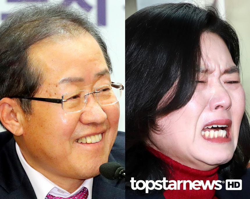 홍준표 자유한국당 대표- 류여해 전 최고위원/ 뉴시스 제공
