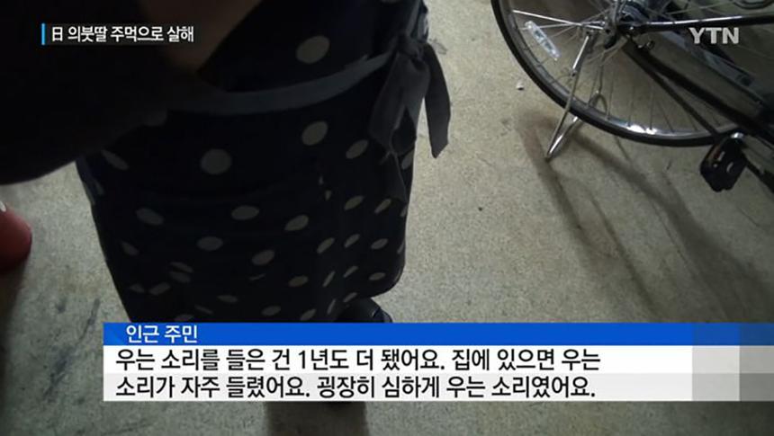 YTN 뉴스 방송 캡처