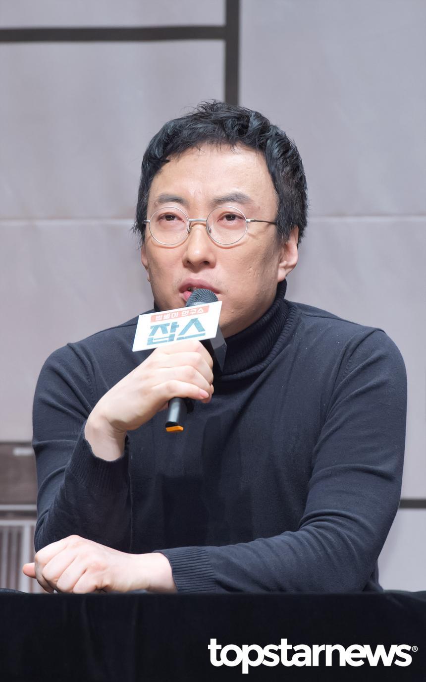 박명수 / 톱스타뉴스HD포토뱅크
