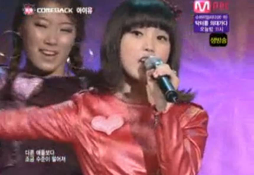 아이유 / 엠넷 '엠카운트다운' 영상 캡처