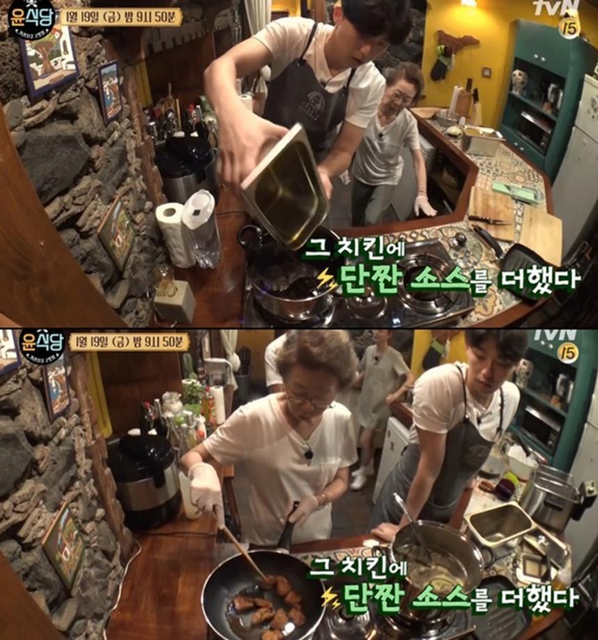 '윤식당2' 방송캡쳐