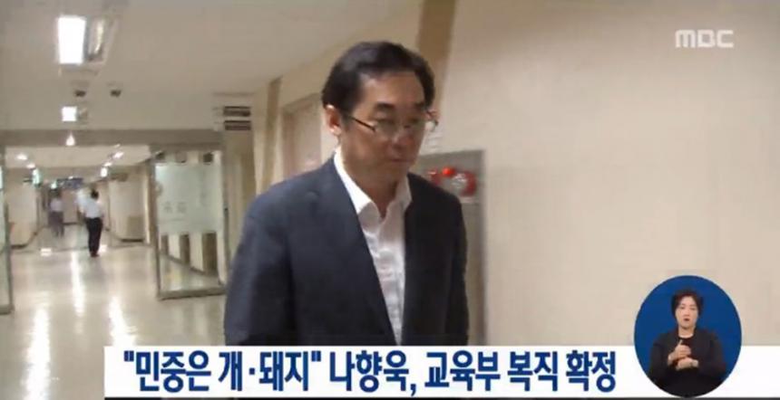 MBC 뉴스 화면