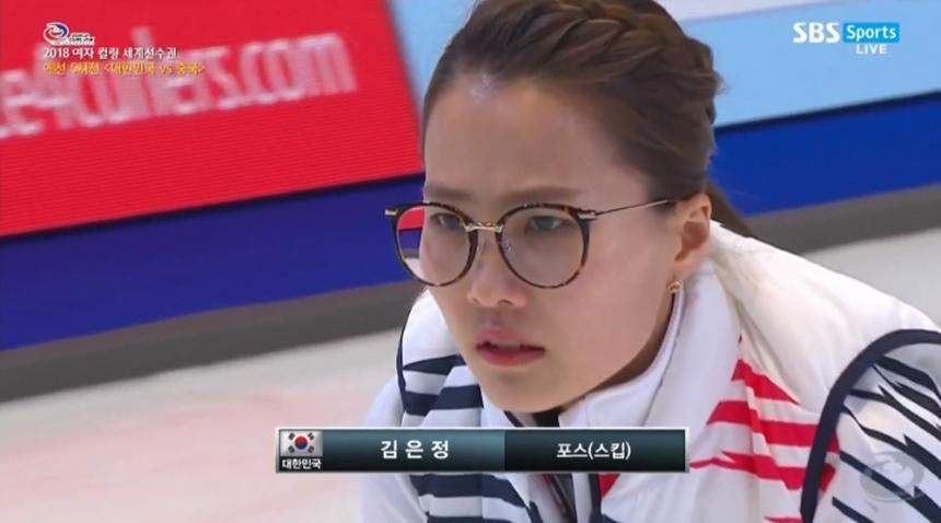 김은정 선수 / SBS 스포츠 화면 캡처