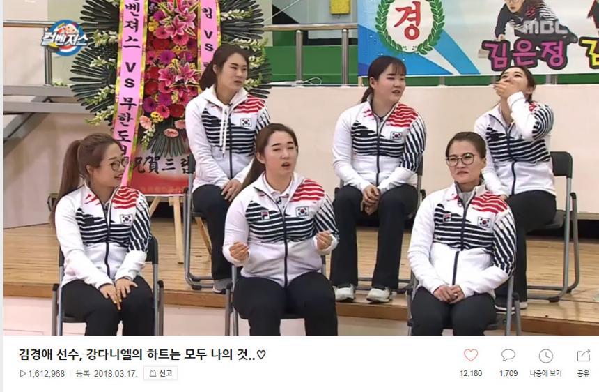강다니엘이... 나를 알고 있대(ㅠㅠ) 김경애 선수 자동 석고대죄?