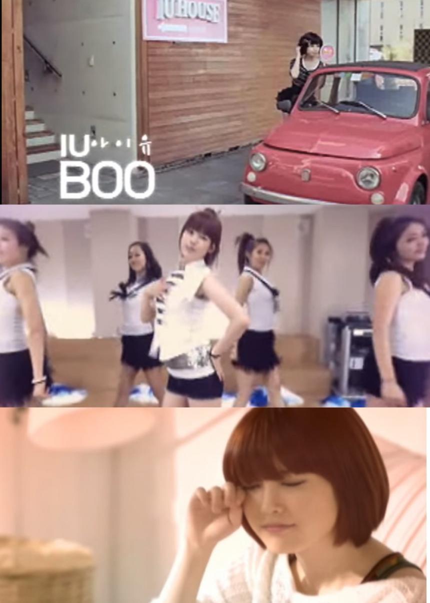 아이유 'boo'-'있잖아'-'마쉬멜로우' MV 영상 캡처