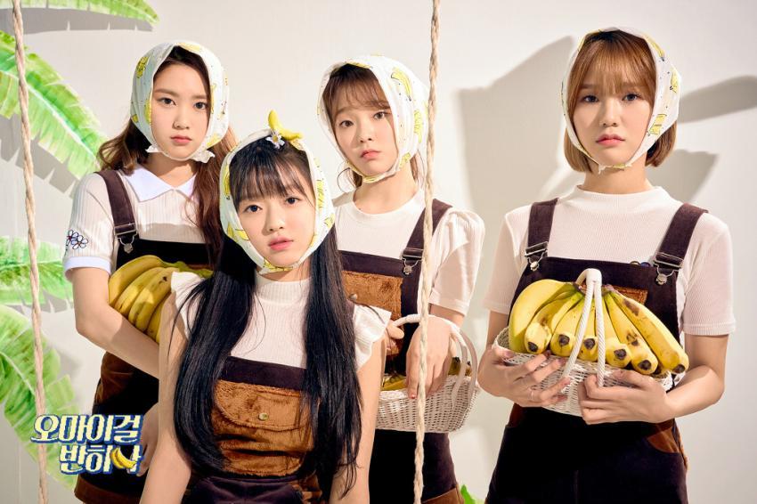 '하더라' 원숭이 측 - 오마이걸 지호-유아-승희-미미 / WM ENT
