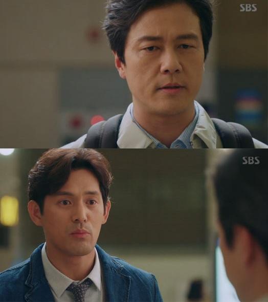 SBS '싱글와이프' 방송화면 캡처