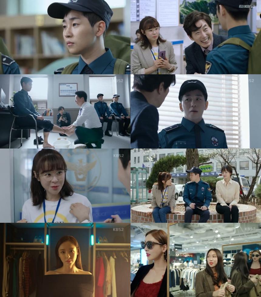KBS2'추리의 여왕 시즌2'방송캡처