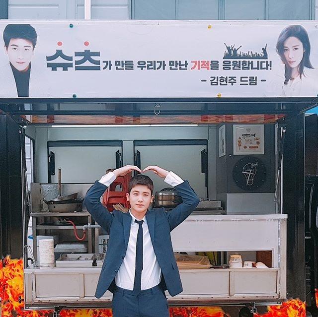 박형식 인스타그램