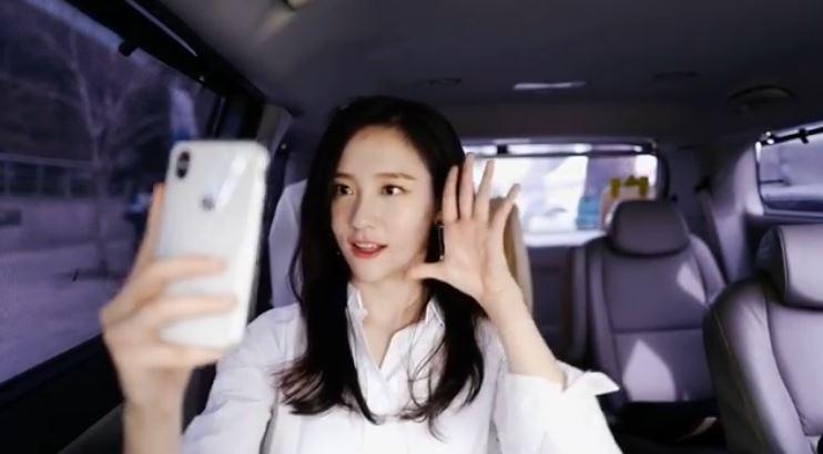 박지현 인스타그램