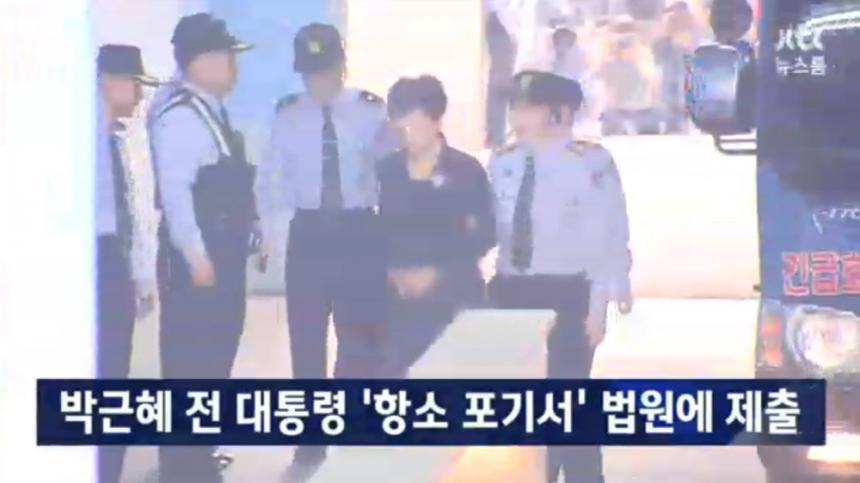 JTBC '뉴스룸' 방송캡쳐