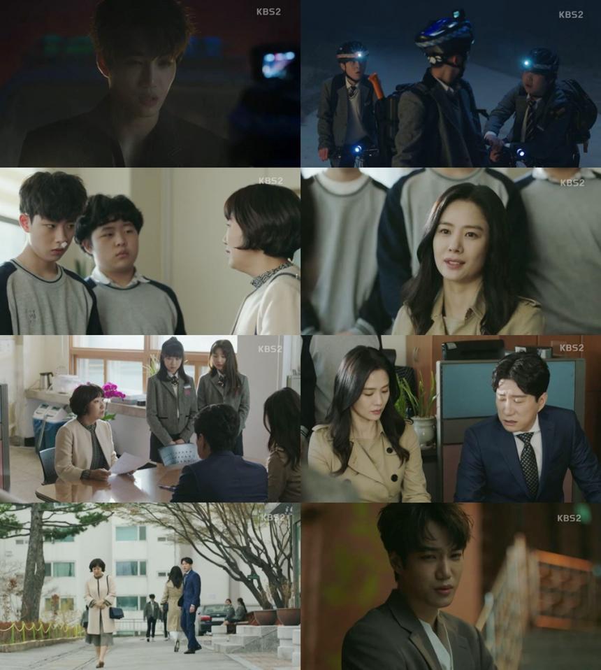KBS2'우리가 만난 기적'방송캡처