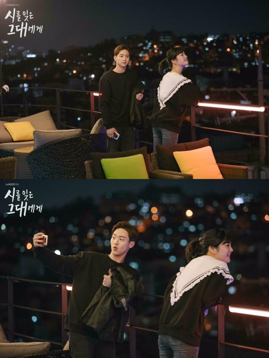장동윤 - 이유비 / tvN 드라마 공식 트위터