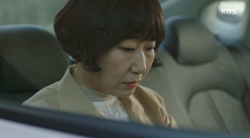 KBS 2TV '우리가 만난 기적' 방송캡처