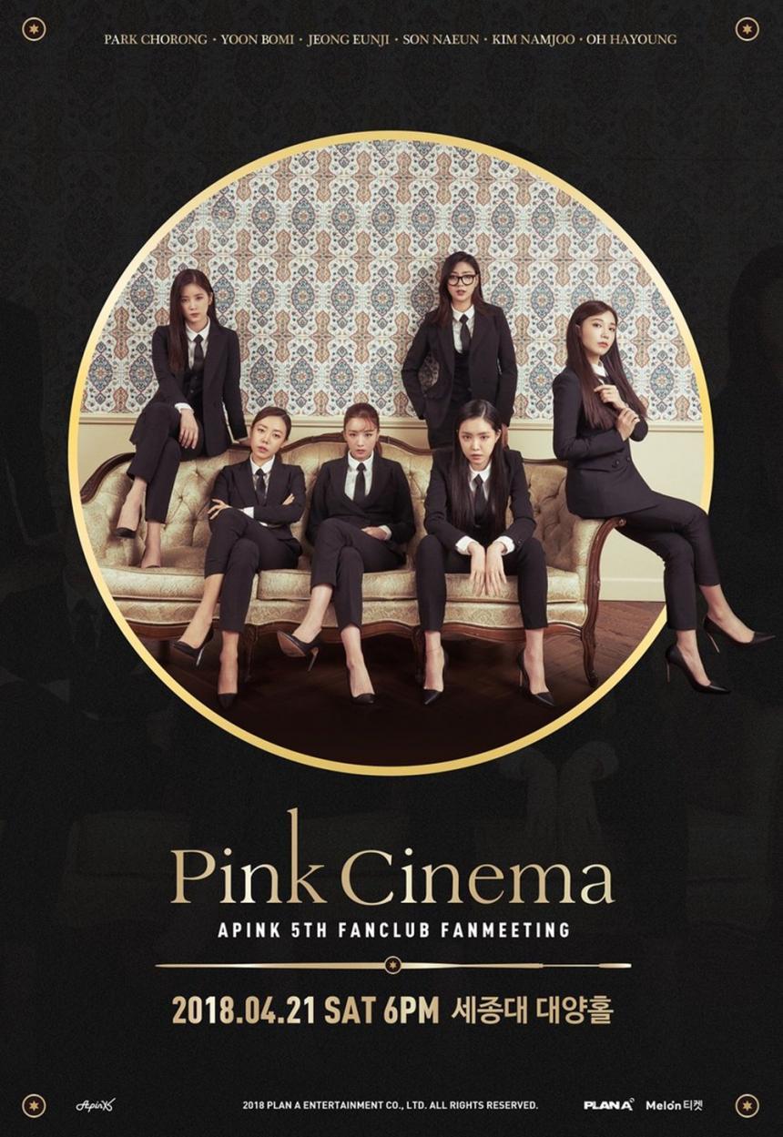 에이핑크(APINK) 7주년 팬미팅 포스터 / 플랜에이엔터테인먼트