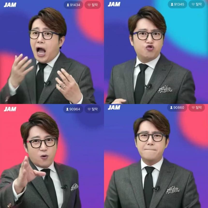 김태진 인스타그램