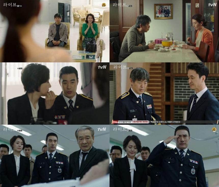 tvN'라이브'방송캡처