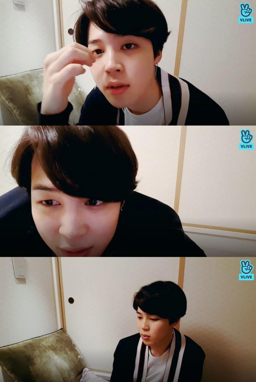 지민(JIMIN) 'VLIVE' 영상 캡처