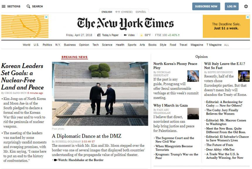 뉴욕타임즈