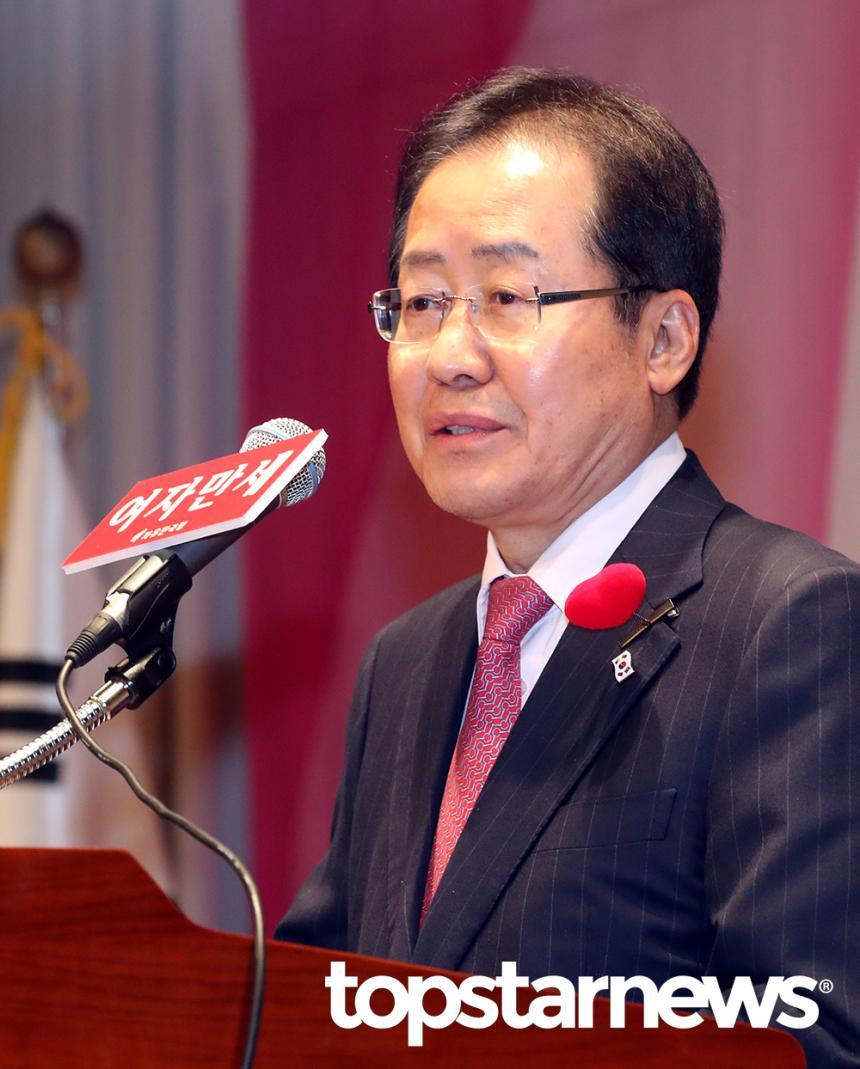 자유한국당 홍준표 대표 / 뉴시스 제공
