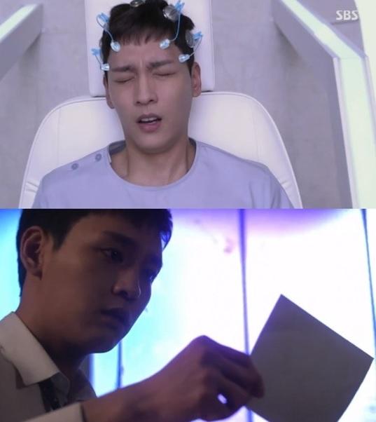 SBS '엑시트' 방송화면 캡처