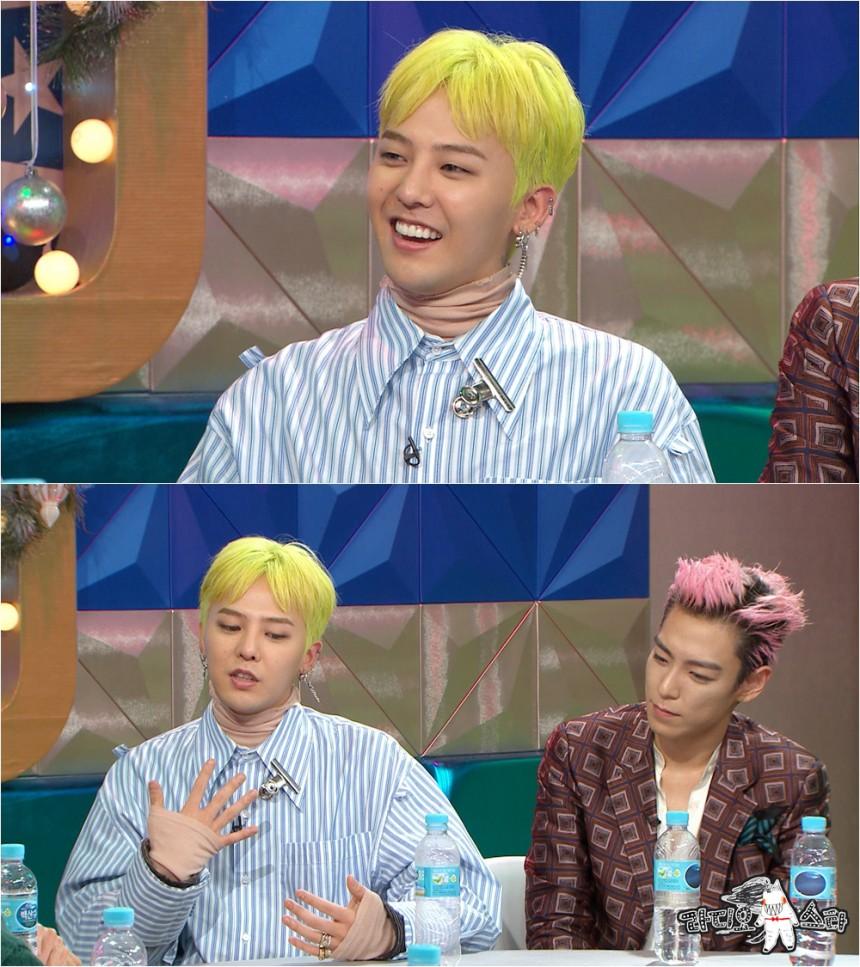 '라디오스타' 빅뱅(BIGBANG) 지드래곤-탑 / MBC '라디오스타'