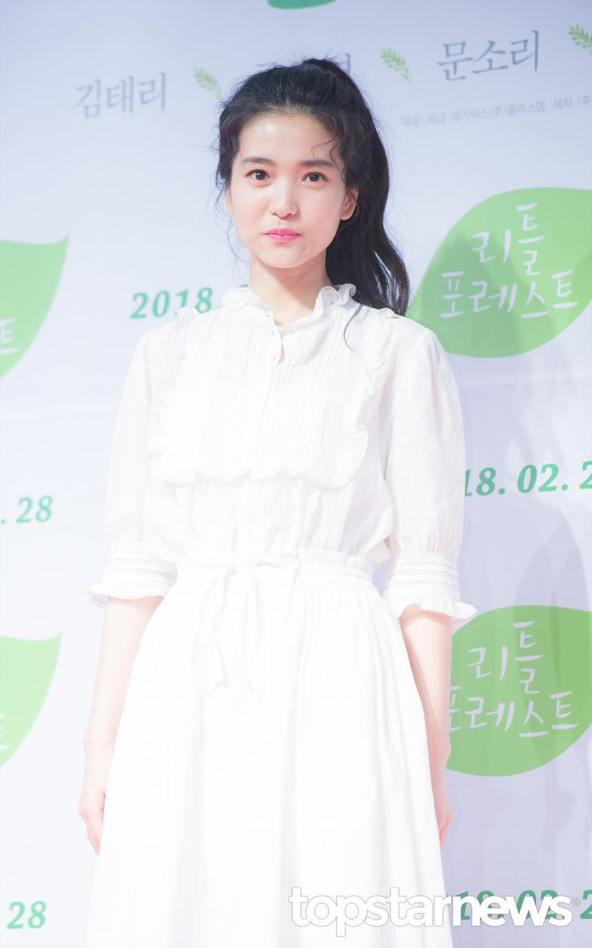 김태리 / 톱스타뉴스 HD 포토뱅크