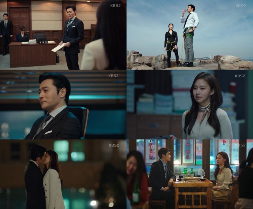 KBS2'슈츠'방송캡처
