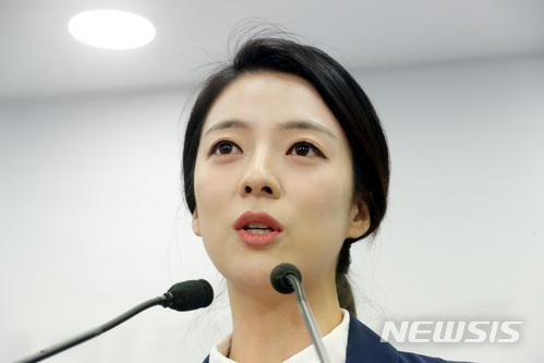 배현진, 자유한국당 '낮은' 지지율 속 선대위 '대변인' 임명돼…공동선대위원장에 '홍준표·김성태' / 뉴시스