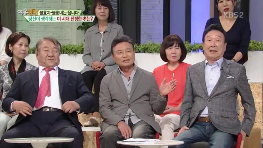 KBS2 '여유만만' 방송 캡처
