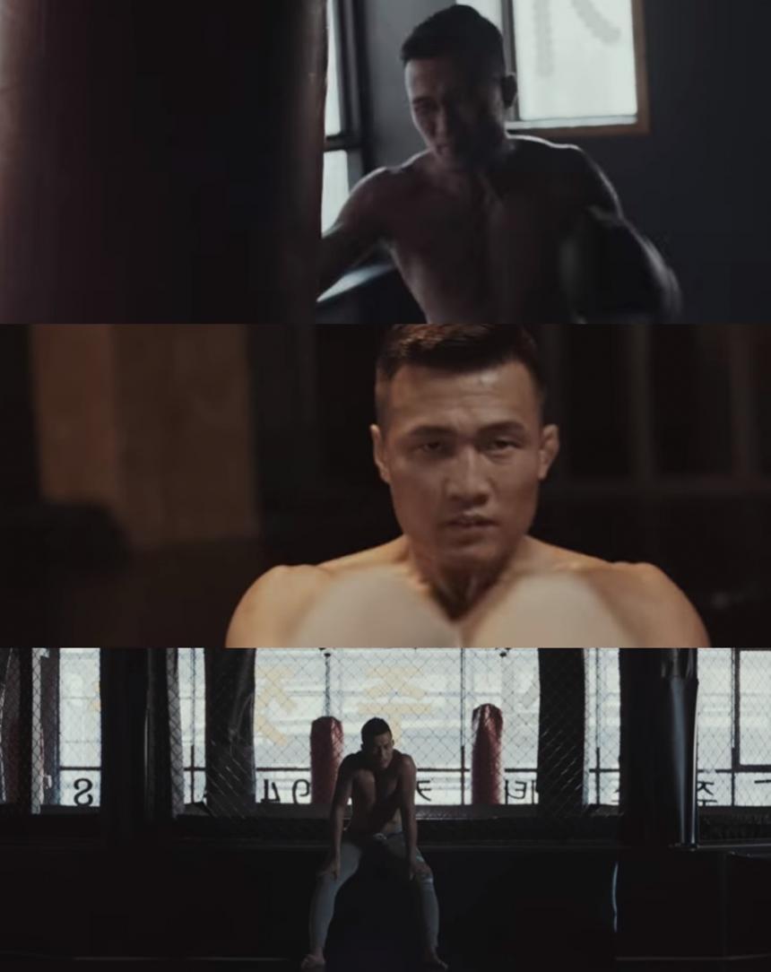 정찬성 / AOMG 공식 유튜브 채널