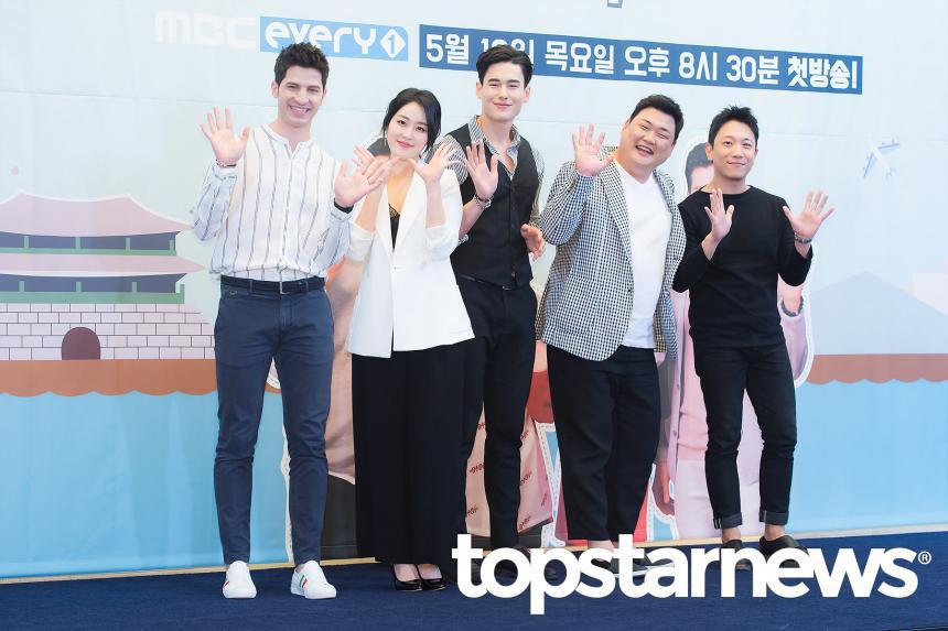 '어서와 한국은 처음이지 시즌2' 제작발표회/ 서울, 정송이 기자