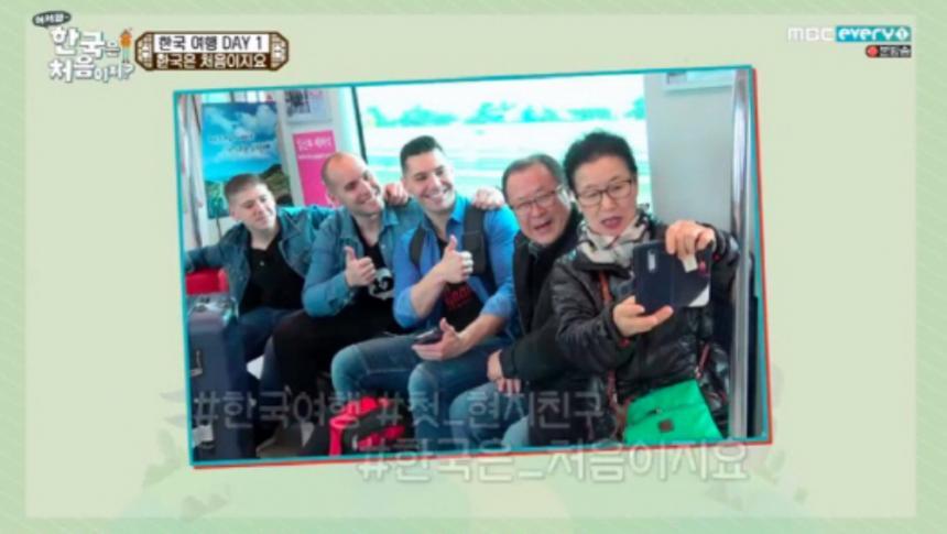 어서와 한국은 처음이지 시즌2