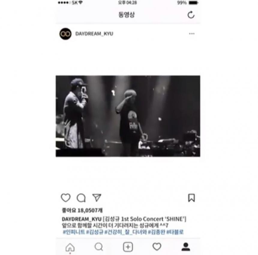 넬(NELL) 김종완 SNS