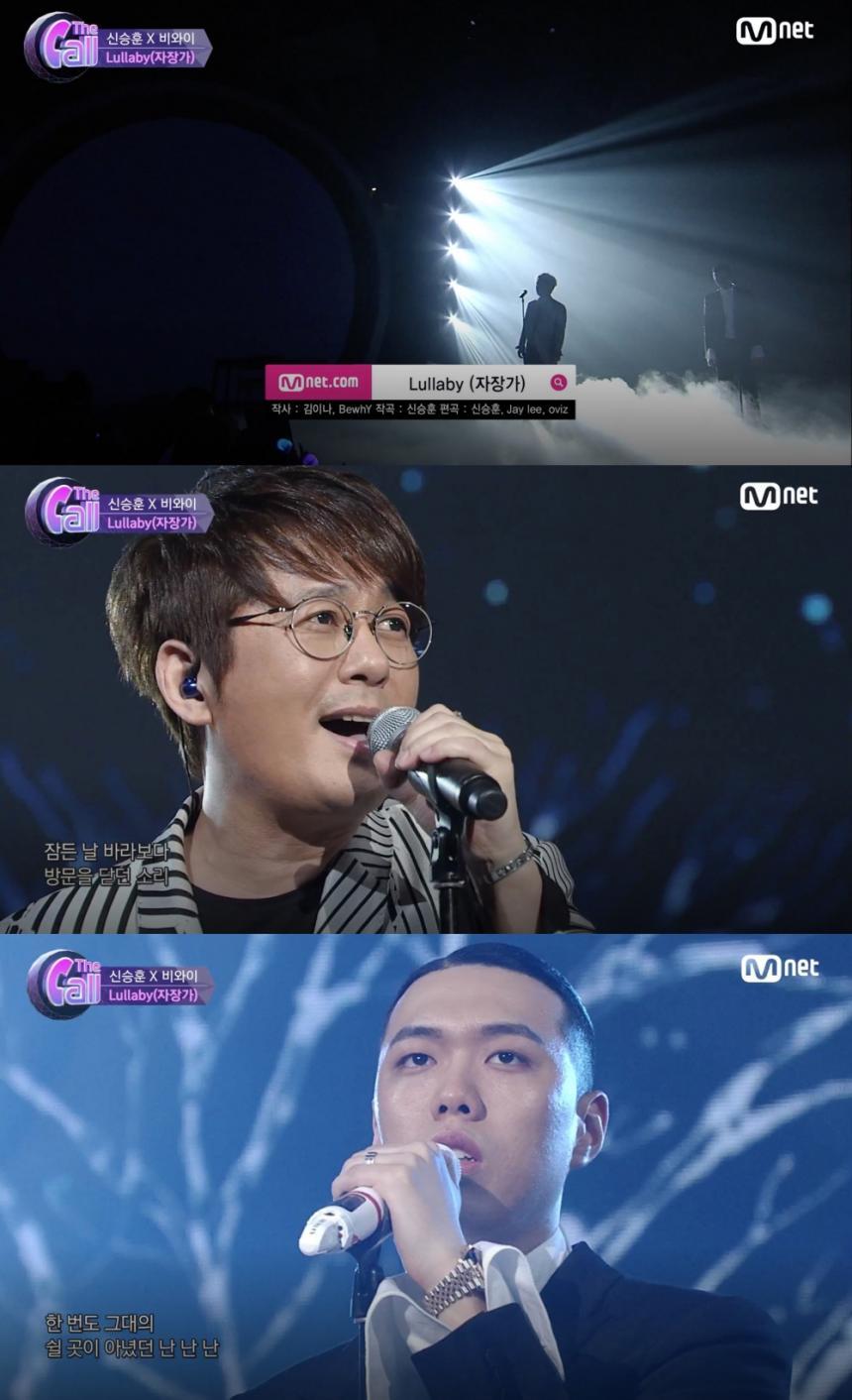 신승훈-비와이 / Mnet '더콜' 방송 캡처