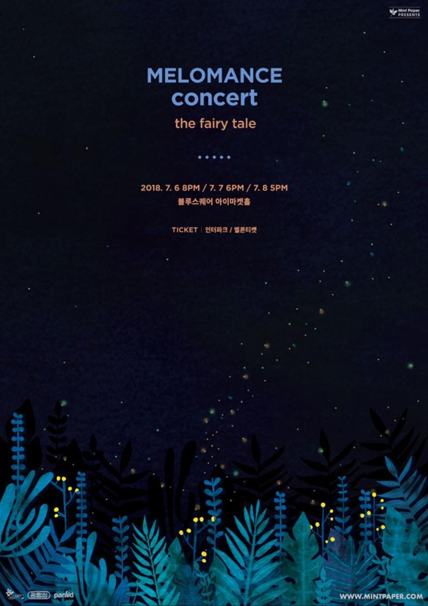 멜로망스 단독 콘서트 'The Fairy Tale' / (주)마스터플랜프로덕션